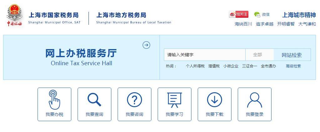 2017年上海最过瘾的11项福利 医保余额还能这