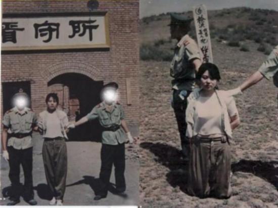 数三十多年来被枪决的美女死囚犯-侬好!上海-上