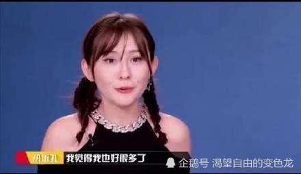 伸博娱乐:庞博吐槽热依扎:雪崩后学会了制造雪崩