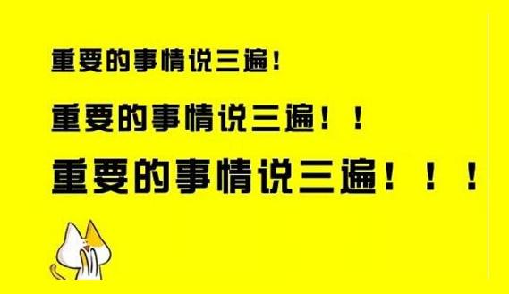 进入sunbet:韩庚伴娘团曝光 伴娘名单里一定少不了宋茜