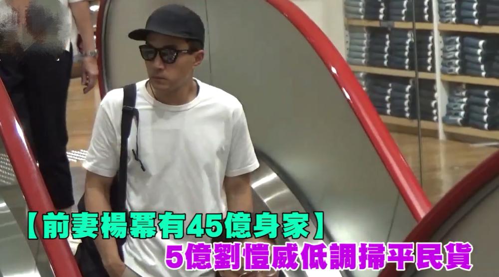 67刘恺威离婚后身家过5亿依然节俭2次独自买300元不到的衣物