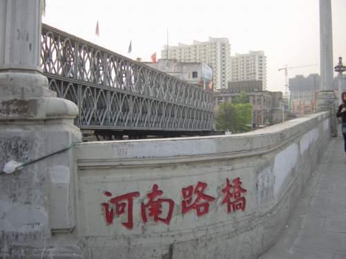 河南省宗教证书花边素材