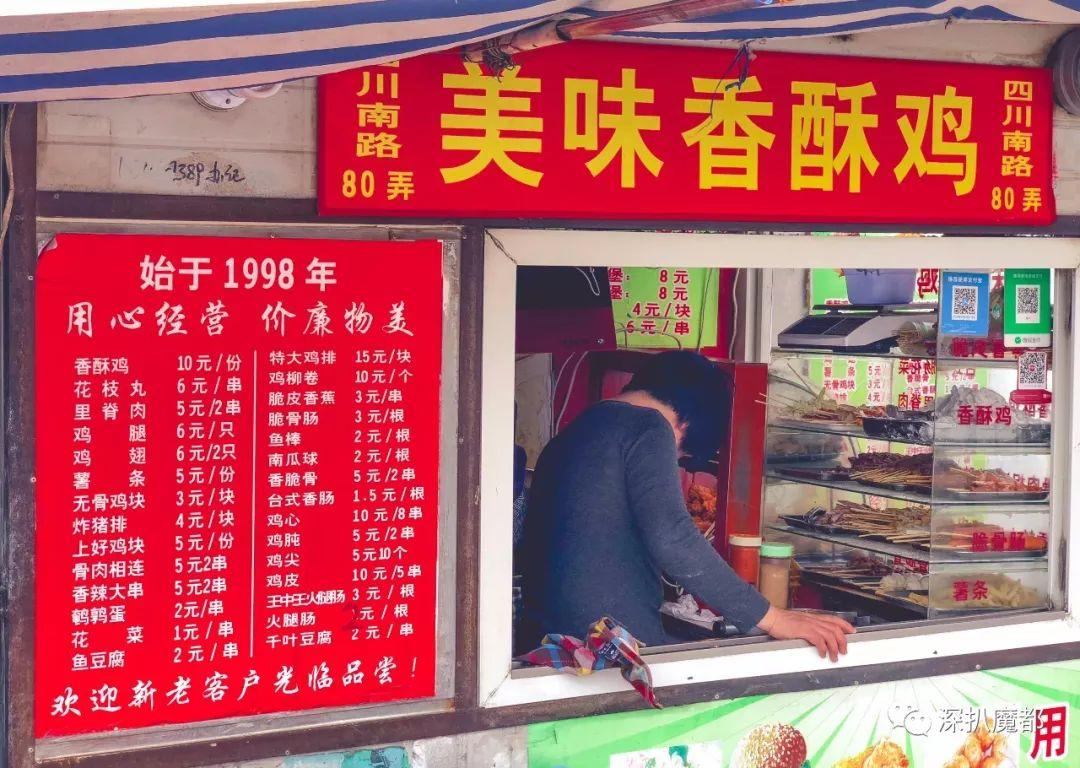 藏在城隍庙的2香酥鸡店,我吃了整整20年…网站美食引言图片
