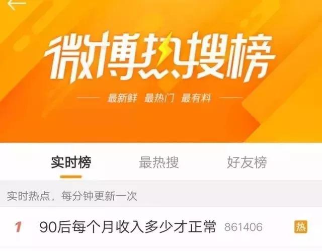 上海收入多少_上海快三赔多少倍工资高手计划V信:mycp224_吉林快三和值计算