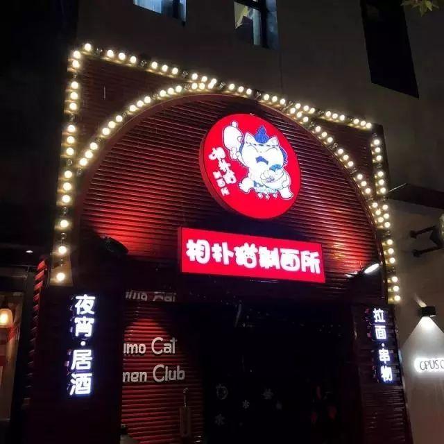【穷限我想!】上海10碗土豪面,最贵的一碗一