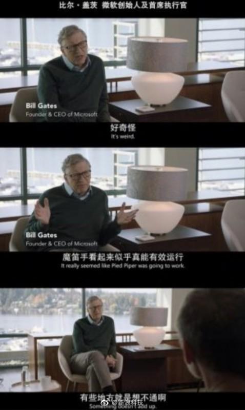比尔盖茨客串美剧《硅谷》:回味无穷