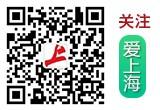 明星爱大牌:刘诗诗吴奇隆机场秀恩爱 格纹大衣